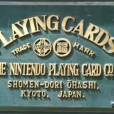 Fujisaro Yamauchi var, udover at være kunstner, en sand spillefugl. Han elskede kortspil så meget, at han endte med at specialisere sig i at lave de kunstfærdige »hanafuda«-kortspil. Nintendo var født og året var 1889. Navnet betyder, løst oversat, »overlad heldet til himlen«.