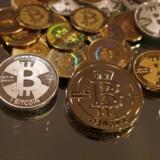 Ny amerikansk fond skal fokusere alene på investeringer i bitcoins.