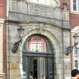 Posthuset i Købmagergade, København City