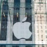 Flere medier skriver, at Apple har inviteret til et event den 27. okotber.