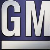 Arkivfoto. Verdens tredjestørste bilproducent, General Motors, har haft faldende nettooverskud i andet kvartal 2017 sammenlignet med samme periode sidste år, men resultaterne er en anelse bedre end ventet.