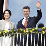 Kronprins Frederik og Kronprinsesse Mary var onsdag den 8. april med i Aarhus, for at indlede fejringen af Dronningens 75 års fødselsdag.