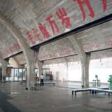 En grum installation, der er åben for fortolkning.