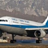 Et af de uønskede flyselskaber i EU er det afghanske Ariana Afghan Airlines.