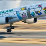 Et Hello Kitty-fly letter fra lufthavnen i Narita, Tokyo.