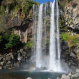 Vulkanøen Jeju Island i det sydlige Sydkorea blev i 2011 kåret som et af verdens syv nye naturvidundere.