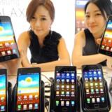 Samsungs Galaxy S II-telefon sælger godt og ser nu ud til at overgå de mål, som Samsung selv satte op. Arkivfoto: Jung Yeon-je, AFP/Scanpix