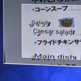 De intelligente briller kan aflæse menukortet på f.eks. japansk som her og vise den oversatte tekst henover, så man ved, hvad man skal bestille. Foto: Yoshikazu Tsuno, AFP/Scanpix