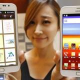 Galaxy Note-telefonen får nu en efterfølger. Arkivfoto: Lee Jae-Won, Reuters/Scanpix