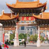 Det er i området af byen Kunming, at den kinesiske dværg-by ligger.