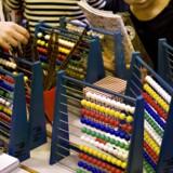Regeringen har afsat fire milliarder kroner i alt frem til 2020 til at føre planerne om en bedre folkeskole og flere undervisningstimer til de danske folkeskoleelever ud i livet.