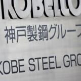 Arkivfoto. Store japanske selskaber har fået pletter på ry og rygte af skandale hos stålleverandør.