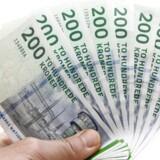 """Hos pensionsselskabet Danica, der ikke er medlemsejet, føler man sig ikke """"truet"""" af Nordea Liv & Pensions bonus, der skal lokke nye kunder til. Foto: Brian Bergmann"""