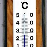Marts i år har sat verdensrekord. Den var 1,07 grader varmere end det 20. århundredes gennemsnit for måneden.