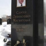 Magnitskijs grav på Preobrazhenskij-kirkegården i Moskva. Foto: REUTERS/Mikhail Voskresensky