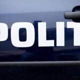 En maskeret mand flygtede til fods, efter at have røvet en Superbrugsen i Aalborg. Pressefoto Rigspolitiet