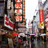 Den japanske økonomi voksede for ottende kvartal i træk i de sidste tre måneder af 2017.