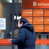 De største kryptovaluta børser i Sydkorea har fået besøg af myndighederne.
