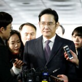 Foto: Kim Hong-Ji