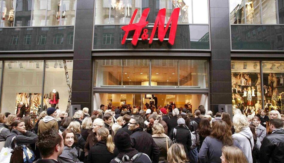 Украина Магазин Hm