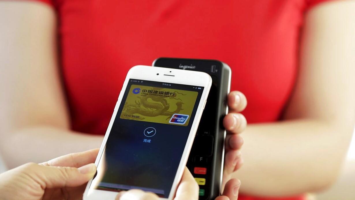 5428af26500 Apple åbner mobilbetaling i Kina