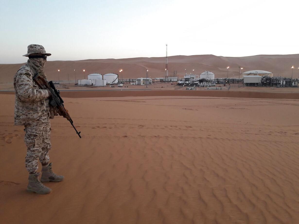 LIBYA-OIL/SHARARA