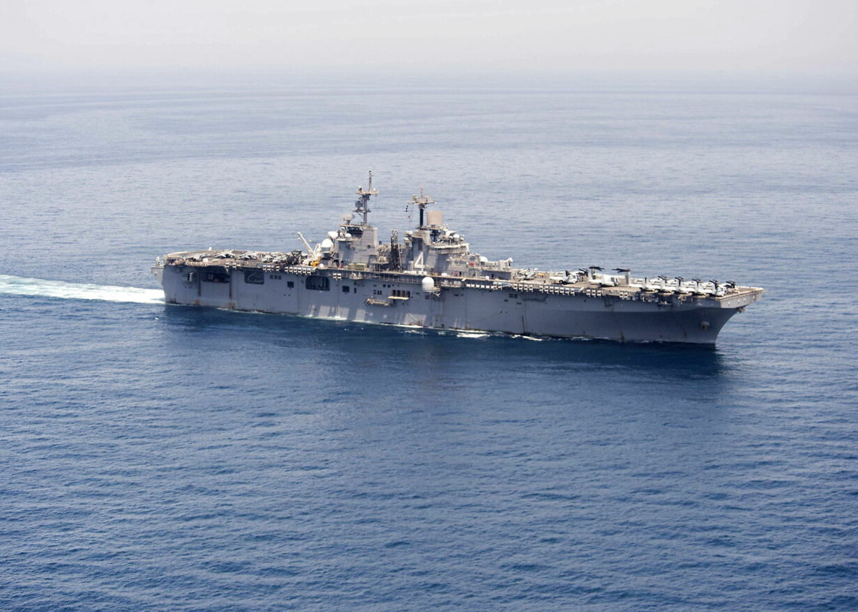 (FILE) AT SEA USA IRAN ARMED CONFLICT