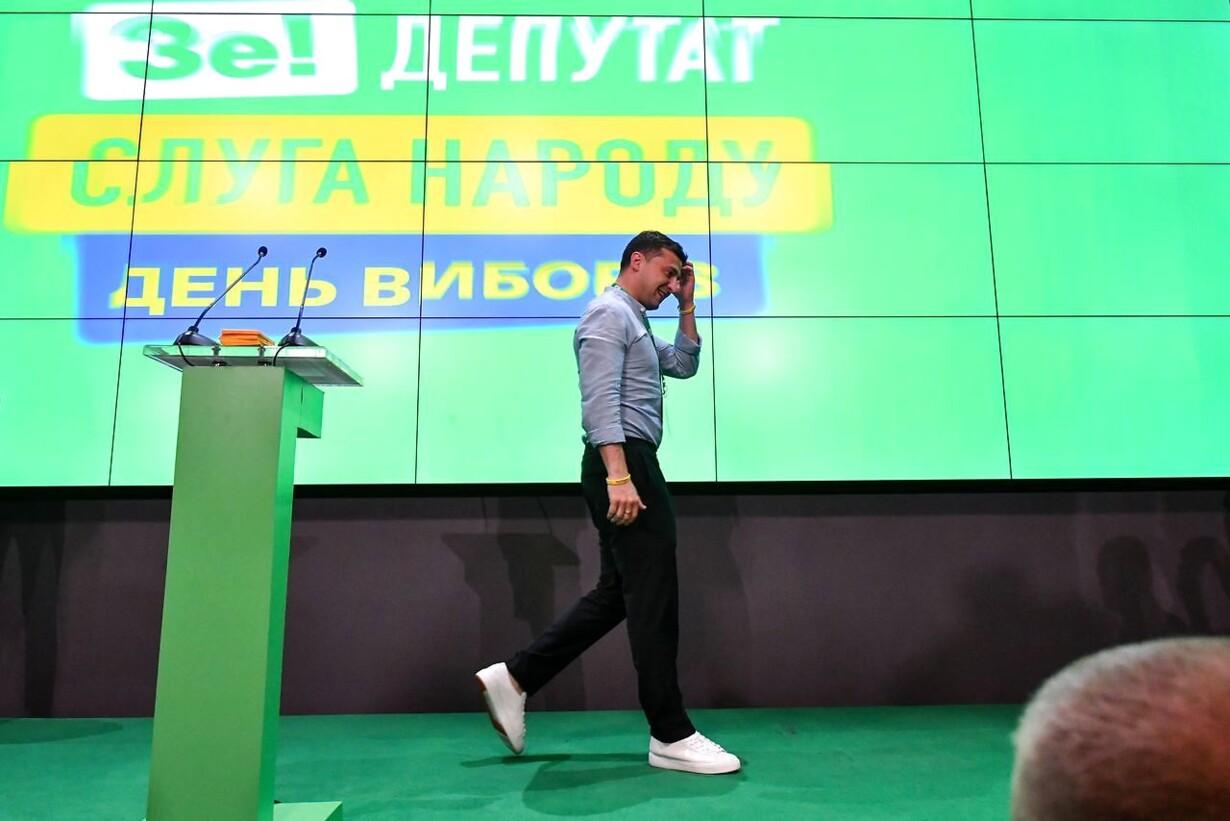 UKRAINE-POLITICS-VOTE-PARLIAMENT