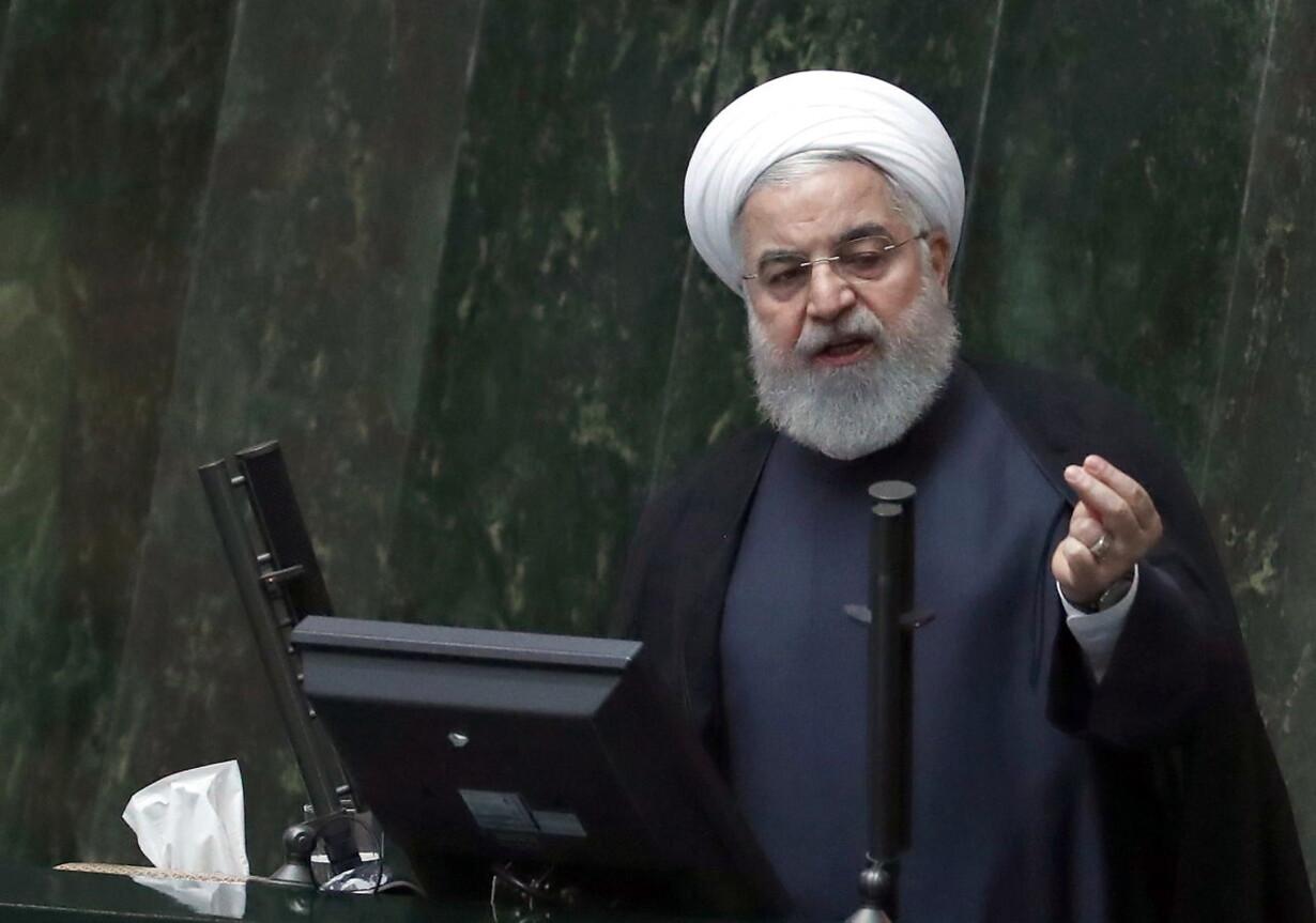 IRAN POLITICS PARLIAMENT