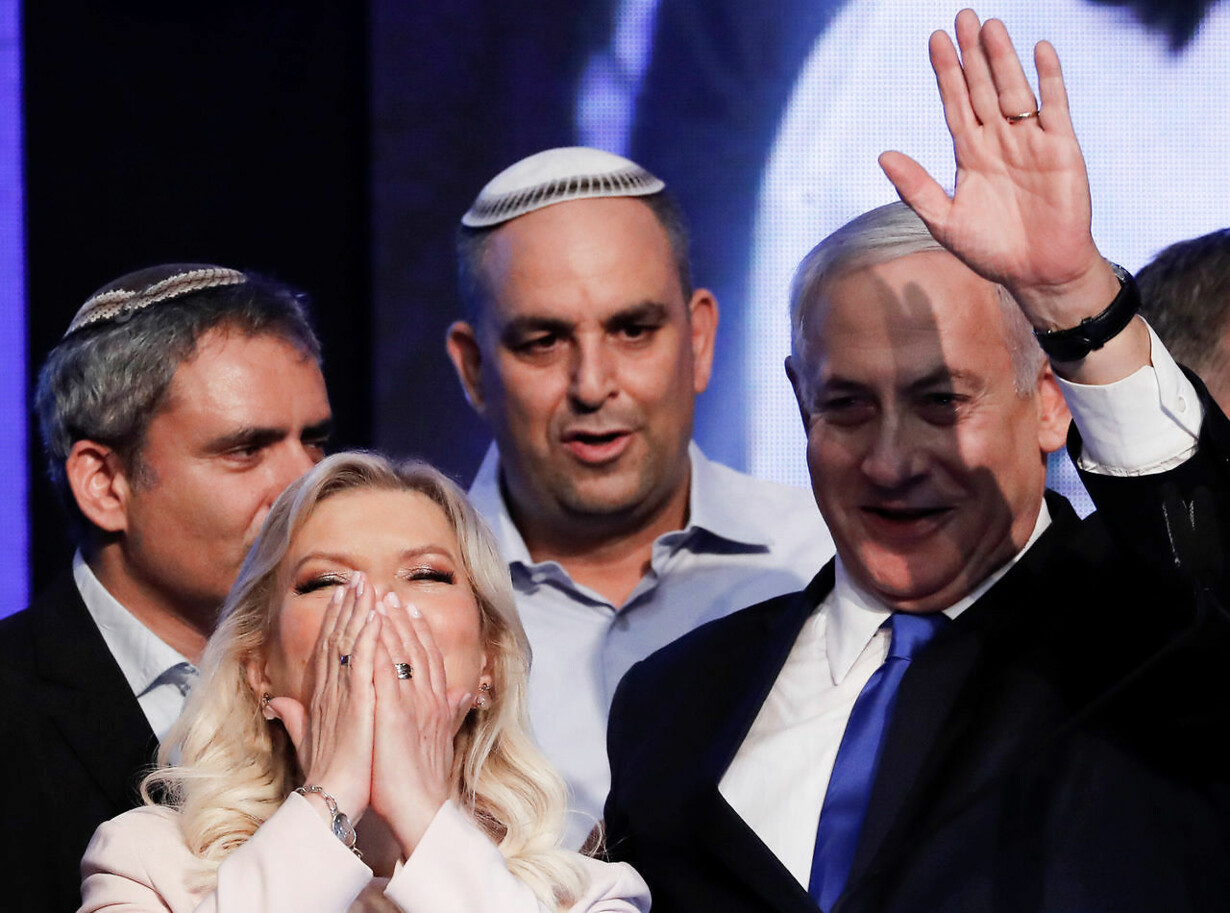 Netanyahu og Sarah