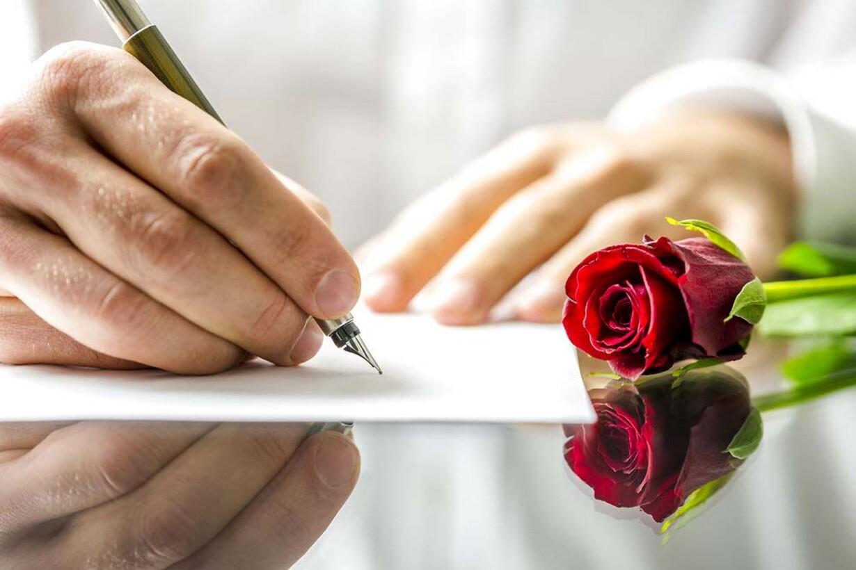 Kærlighedsbrev 1