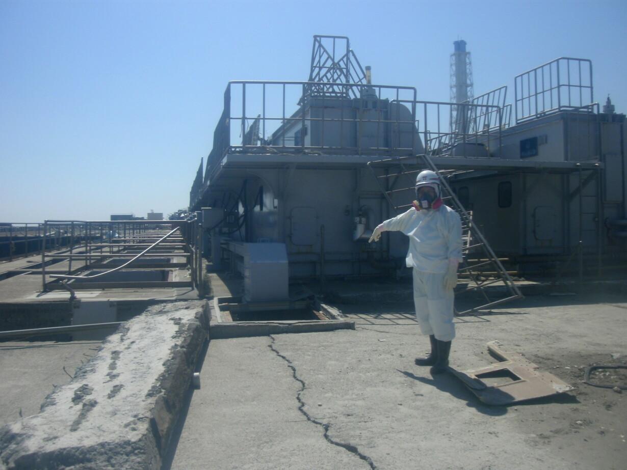 JAPAN EARTHQUAKE TSUNAMI NUCLEAR