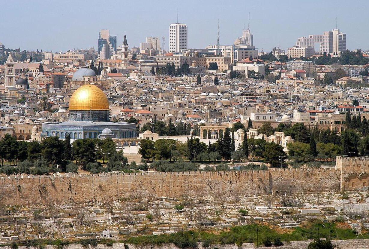 Jerusalem - 20170617020305445_