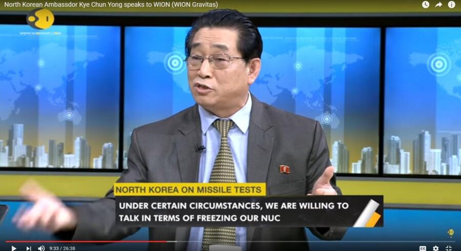 Skærmbillede fra TV-stationen WION.