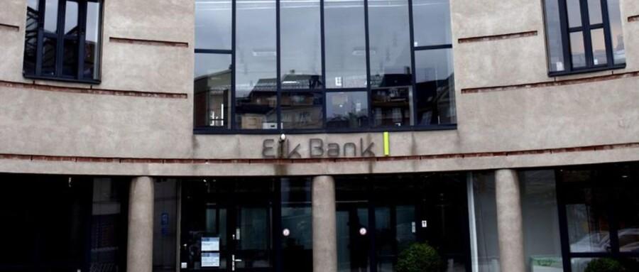 Den danske stat har tidligere reddet Eik Bank fra en konkurs ved at overtage banken og tage et tab på 500 mio. kr. Dette tab forsøger Eik Bank nu at få skattefradrag for, hvilket beløber sig til 90 mio. kr. Arkivfoto.