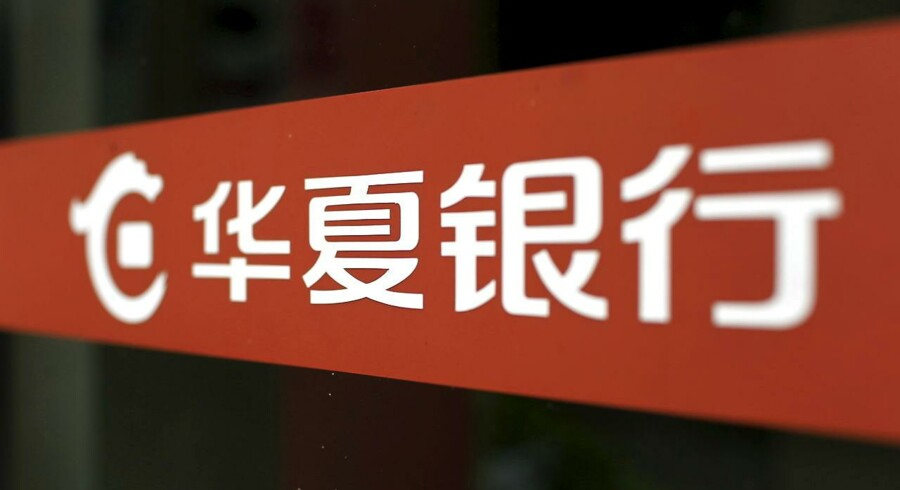 Hua Xia Banks logo