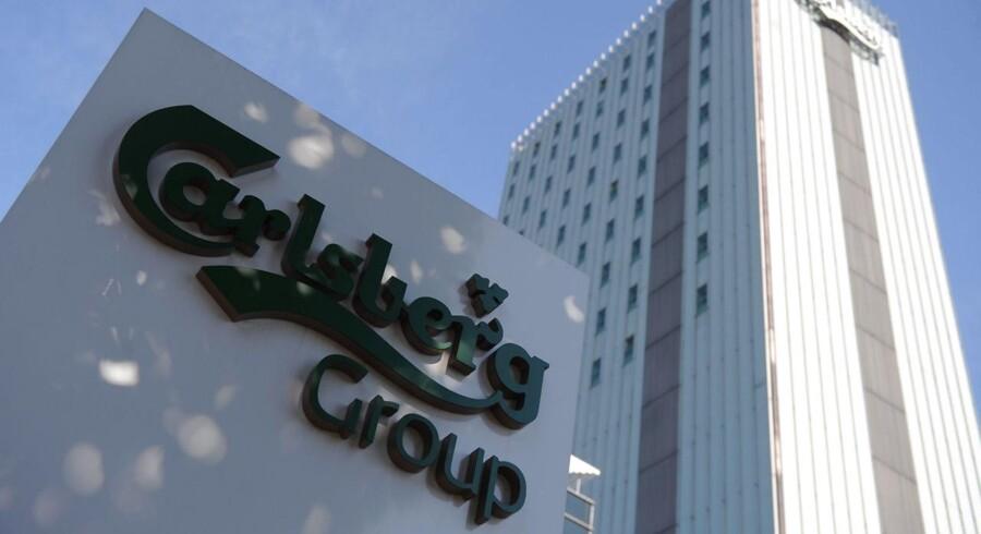 Carlsberg har afsluttet købet af hele den kinesiske bryggeriejer Chongquing Beer Group Asset Management.