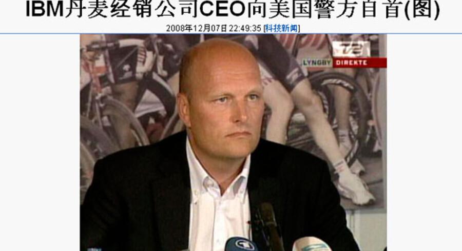 Screendump fra den kinesiske hjemmeside news.mitbbs.com