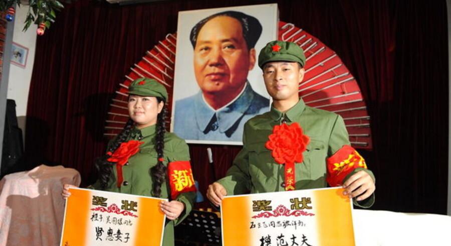 Kina, et af verdens få kommunistiske etpartisystemer, er nu verdens suverænt største ejer af udenlandsk valuta og værdipapirer.
