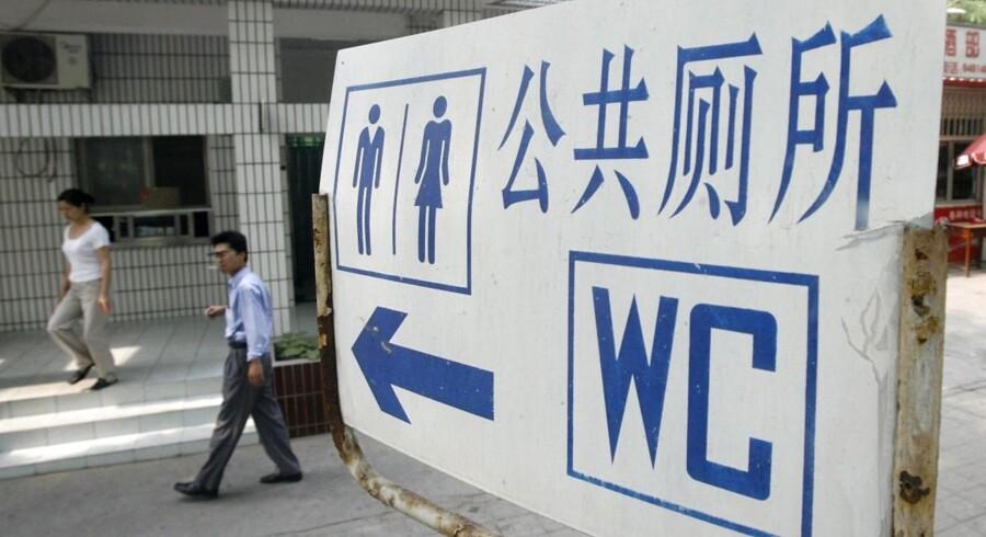I Beijing har man installeret ansigtsscannere på et af de travleste offentlige toiletter i byen. Det skak forhindrer, at folk stjæler toiletpapiret. REUTERS/Claro Cortes Iv (CHINA)