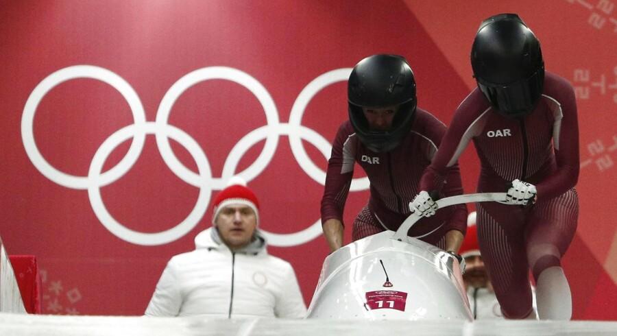 Pyeongchang. Den russiske bobslædekører Nadezhda Sergeeva er testet positiv for et forbudt stof ved vinter-OL.