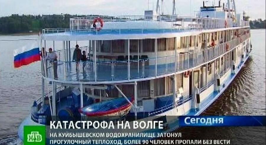 Ifølge russiske medier var den 56 år gamle turbåd 'Bulgarija' ikke godkendt til sejladsen på Volgafloden.