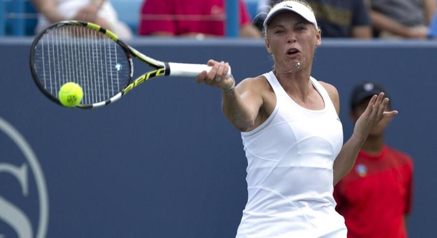 Caroline Wozniacki er videre til anden runde i Cincinnati.