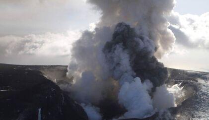 """Ifølge statistiske beregninger """"vågner"""" Katla typisk ca. hvert 80. år. Sidste udbrud fandt sted i 1918, så et nyt kan ifølge statistikken være op over."""